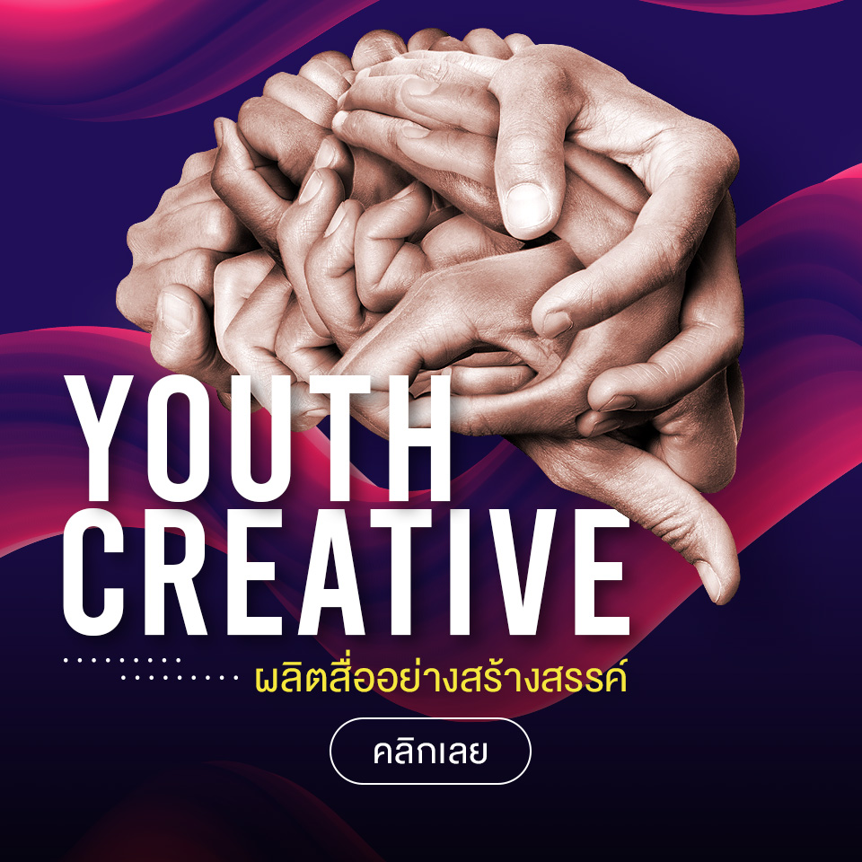Youth_creative